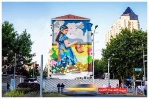 DAAS Japan for Shine Mural Festival